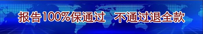 华经纵横咨询有限公司